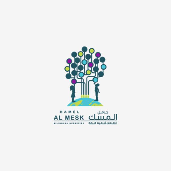 Hamel Al Mesk Nurseries