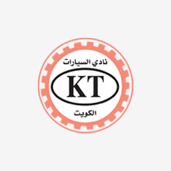 Kuwait International Automobile Club