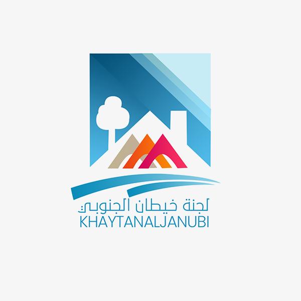 Khaitan Al Janubi