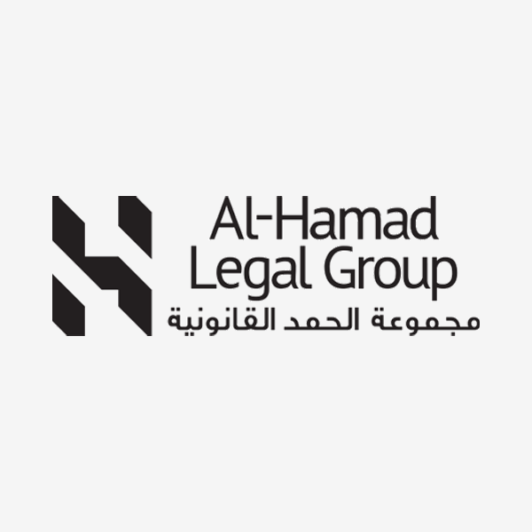 Al-Hamad